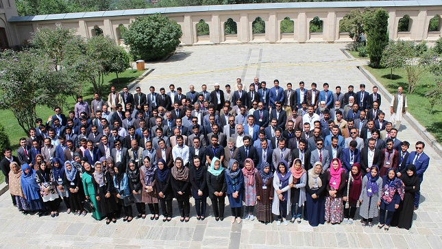 Establishment of the National Procurement Institute in Islamic Republic of Afghanistan